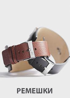 Ремешок для часов купить в перми детские наручные часы пенза